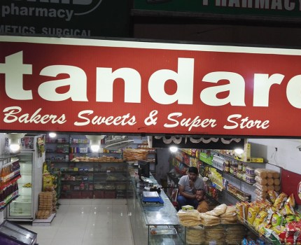 STANDARD BAKERS AND SWEET ATTOCK