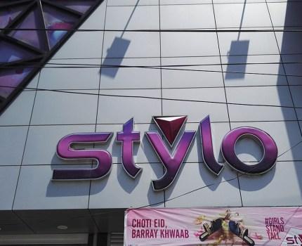 STYLO ATTOCK