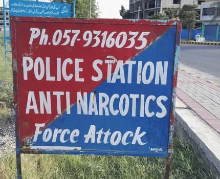 POLICE STATION ANTI NARCOTICS ATTOCK