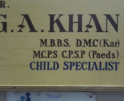 DR G A KHAN HOSPITAL ATTOCK