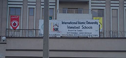 IIUI SCHOOL ATTOCK