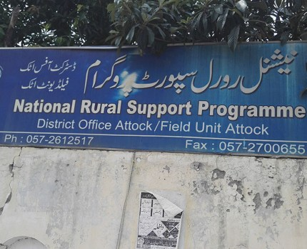 NATIONAL RURAL SUPPORT PROGRAMME ATTOCK