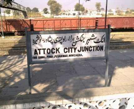 RAILWAY ENQUIRY ATTOCK