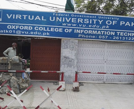 VIRTUAL UNIVERSITY OF PAKISTAN