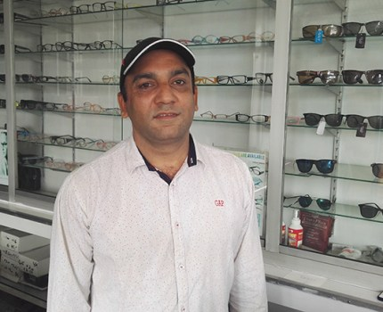 BUKHARI OPTICS ATTOCK