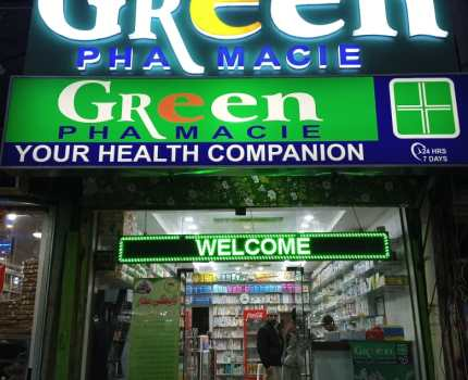 GREEN PHARMACY ATTOCK
