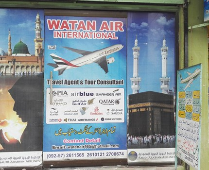 WATAN AIR INTERNATIONAL ATTOCK
