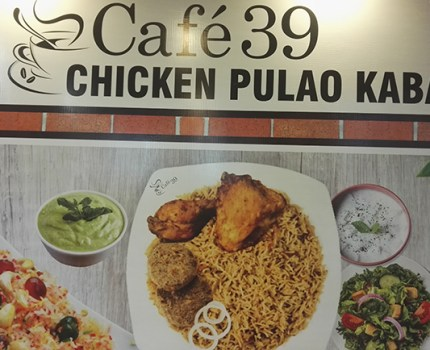 CAFE 39 CHICKEN PULAO KABAB ATTOCK