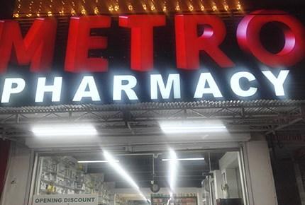 METRO PHARMACY MEDICAL STORE ATTOCK