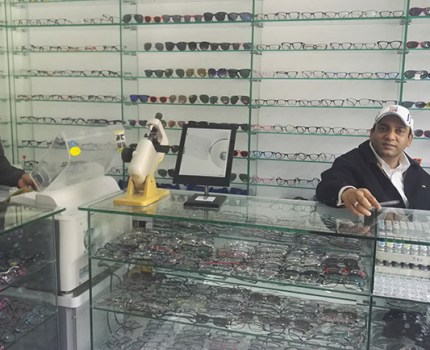 BUKHARI OPTICAL OPTICS ATTOCK