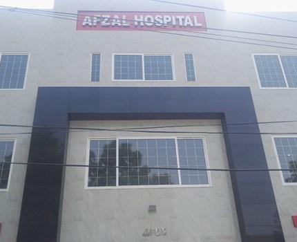 DR AFZAL AFZAL HOSPITAL ATTOCK