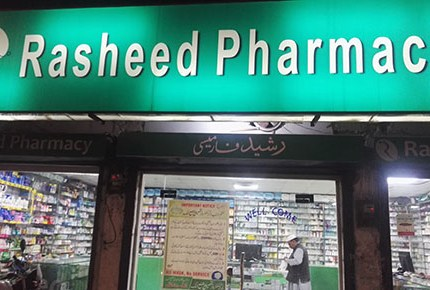 RASHEED PHARMACY ATTOCK