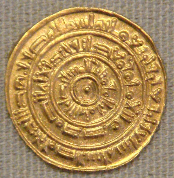 Gold coin of Calif al-Mustansir, Misr,