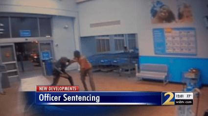 Atlanta Officer Sentenced