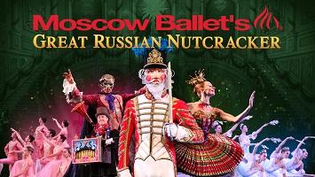 nutcrackertour-image-official