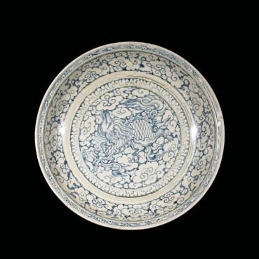 A piece of Vietnamese porcelain from the Birmingham museum of art.