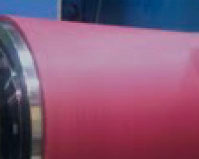 Non-woven mill rolls slide 1