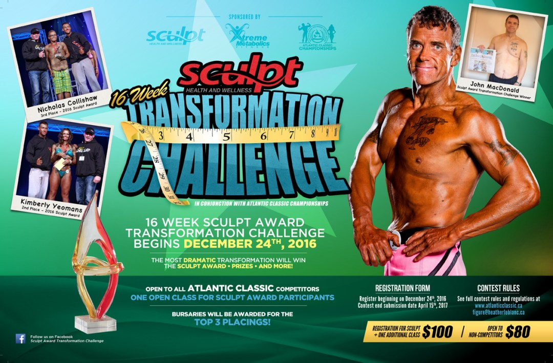 Sculpt Award