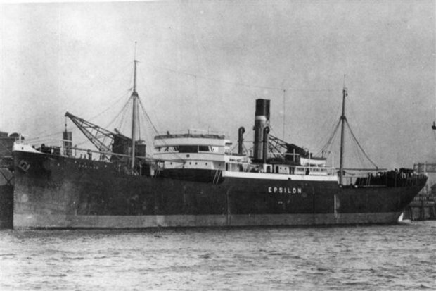 Epsilon before she hit a mine