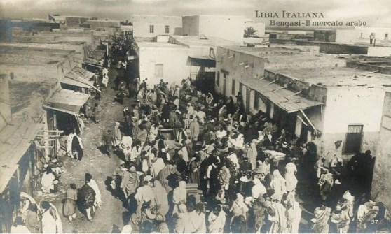 ميدان سوق الحدادة في العشرينيات