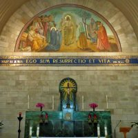 The interior of the Church of St. Lazarus - Bethany