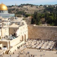 The Western Wall - Jerusalem