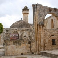 Sebastia Mosque and Old Village