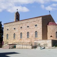 The Greek Orthodox Church of St. George in Madaba