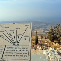 View from Panorama Nebo Restaurant - Mount Nebo