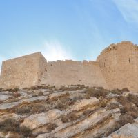 Side View of Shobak Castle