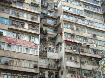 Hong_kong_sweat_houses_1