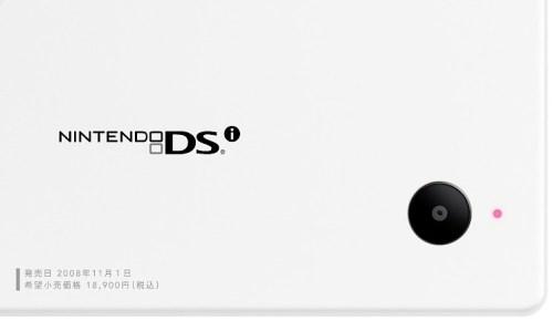 free nintendo DS Games Download