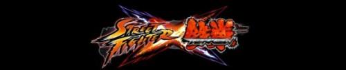 Street Fighter vs Tekken and Tekken vs Street Fighter confirmed