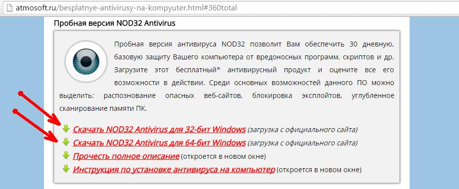 nod1.png