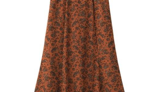 フレアロングスカート(ペイズリー)のコーデや人気色は?サイズ感も