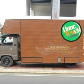 guac-truck-atoy-customs-3