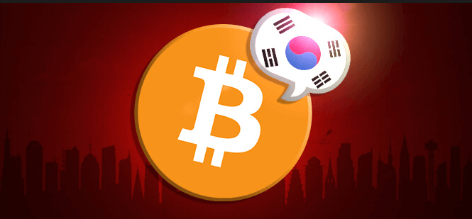 are cryptocurrencies illegal in south korea