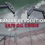The 1979 oil crisis & the Iranian revolution