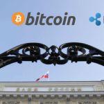 Is Russia going to legitimize cryptocurrencies?