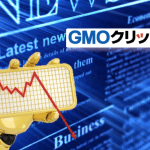 GMO Click experience 20% decline in trading FX volumes