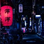 Japan plans cryptocurrency exchange cold storage regulation