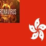 Corona Virus Affects Financial Organizations in Hong Kong