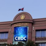 National Bank of Cambodia Prepares Central Bank Digital Currency