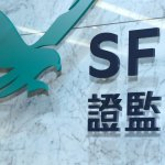 Hong Kong SFC to Regulate All Crypto Exchanges
