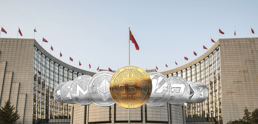 China Launches Central Bank Cryptocurrency DCEP
