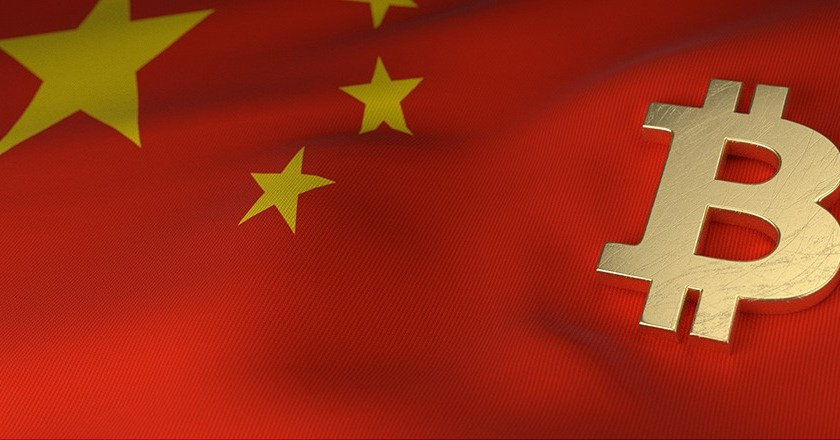 Chinese Military Plans to Adopt Blockchain Technology