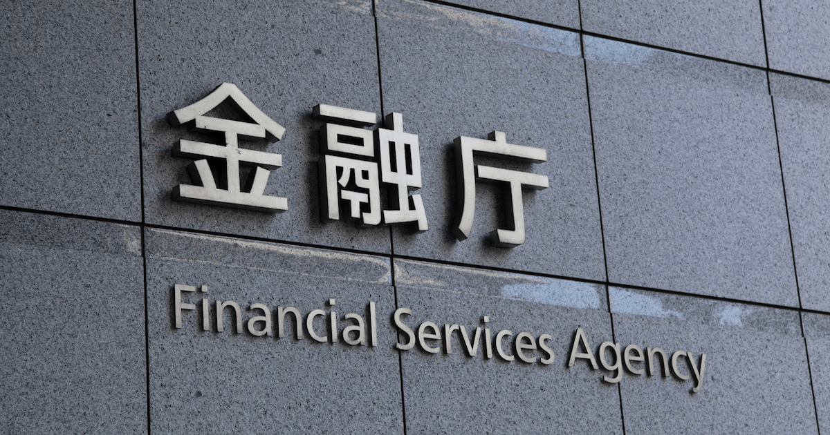 Is Forex trading legal in Japan