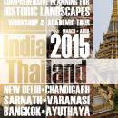 Smart Cities Workshop, Varanasi