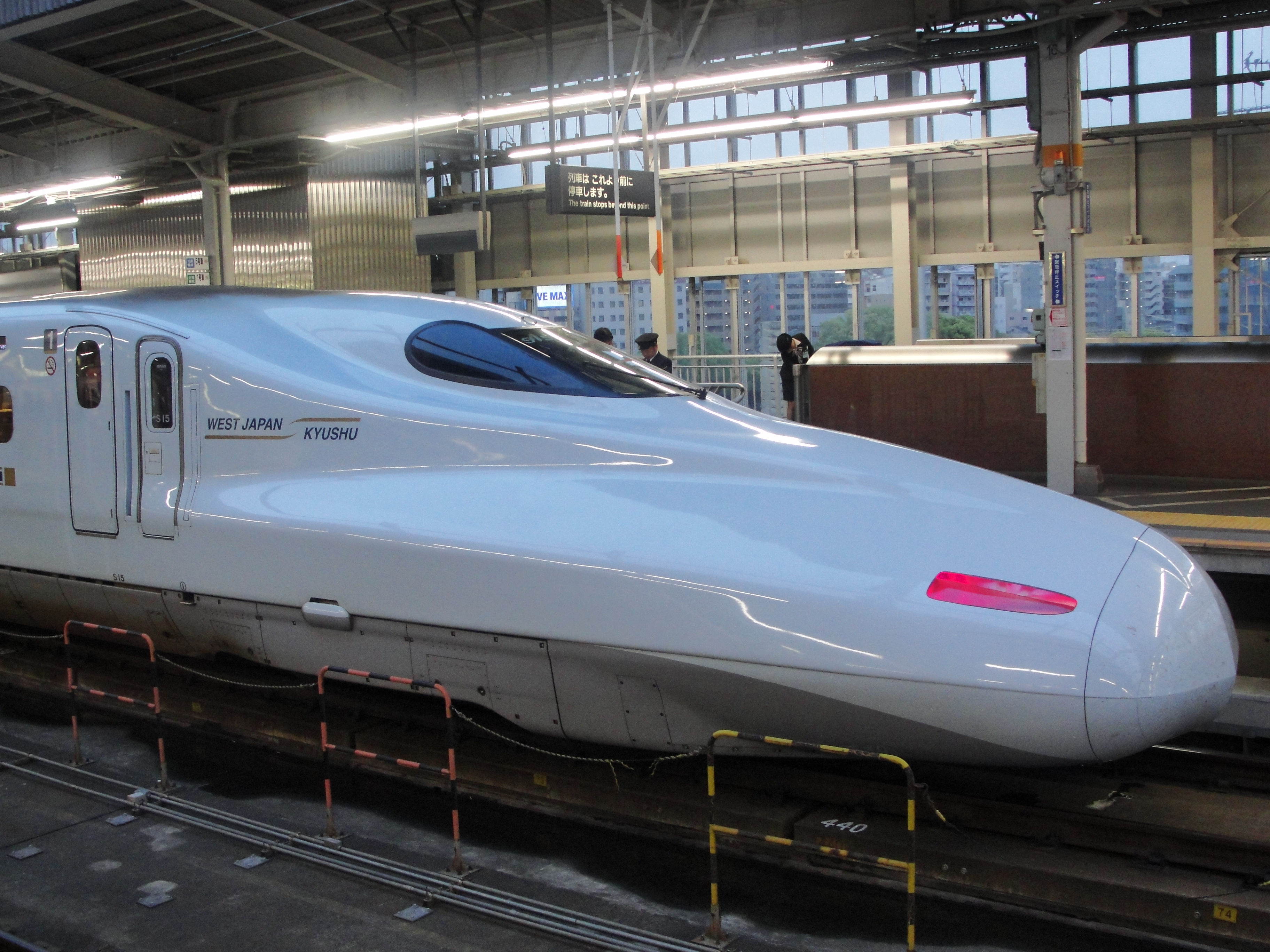 Japanese Transportation