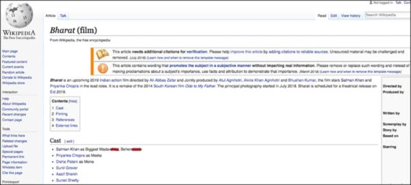 Salman Khan Upcoming Movie Bharat's Wikipedia Page